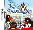 logo Emuladores Pingu no Waku Waku Carnival!